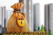 """二手房网签、资金监管、按揭贷款市本级推出""""一窗(站)式服务"""""""