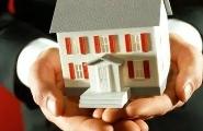 住房贷款利息抵扣怎么定? 专家:普通住房标准需调整