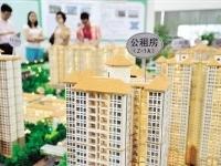 楼市浮现多重拐点迹象:首套房贷利率连涨20个月
