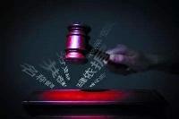 民政部:今年《地名管理条例》修订草案拟报送国务院审议